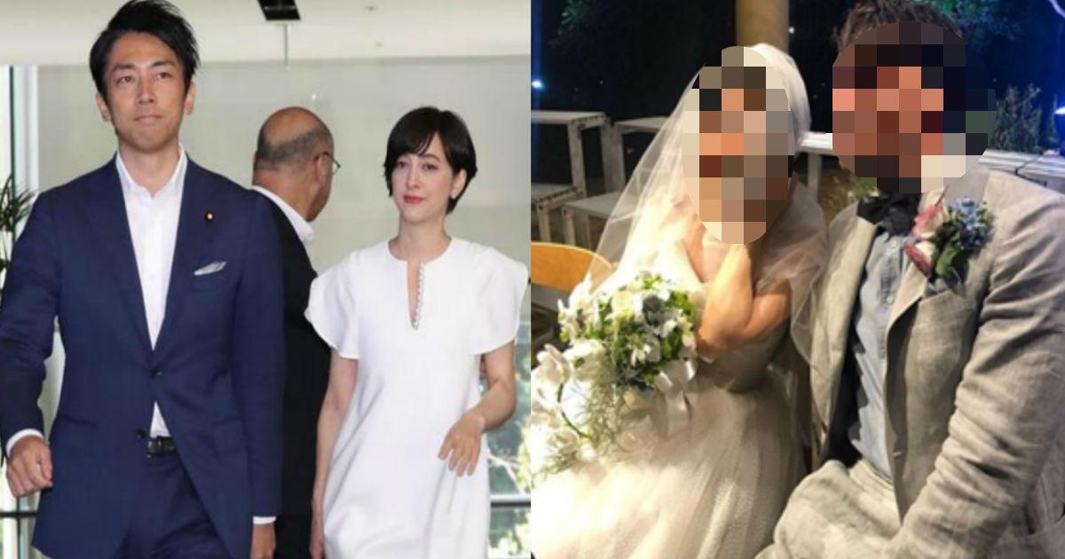 aaa 1.jpg - 滝川クリステルが花嫁姿を披露!「無事に結婚式終えました」