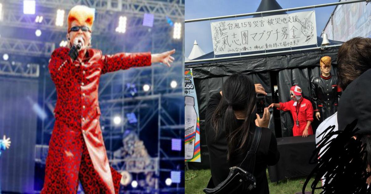 aaa 11.jpg - 綾小路翔、台風被害の千葉・袖ケ浦で「気志團万博」開催へ!募金活動も「俺たちならできる」