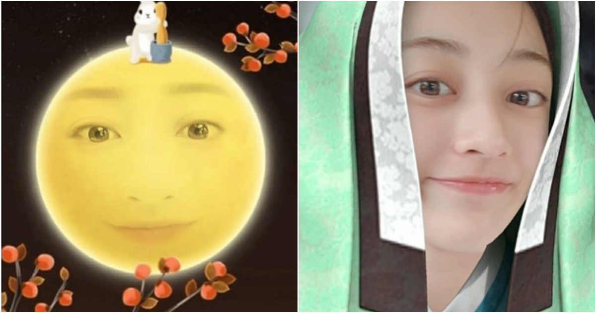 collage 65.png - 공식SNS에 이런 사진이?...트와이스 지효가 추석에 공개한 색다른 사진.jpg