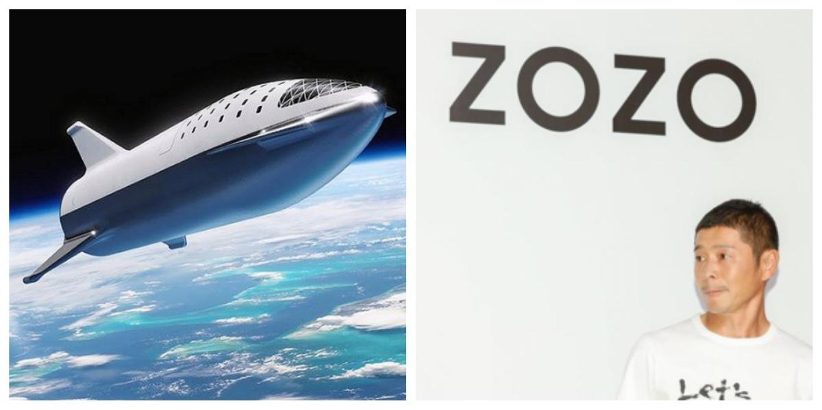 "collage fotor 14.jpg - ZOZO買収 ニュースで知った社員達「びっくりしている」SNSでは""金の亡者""とも"