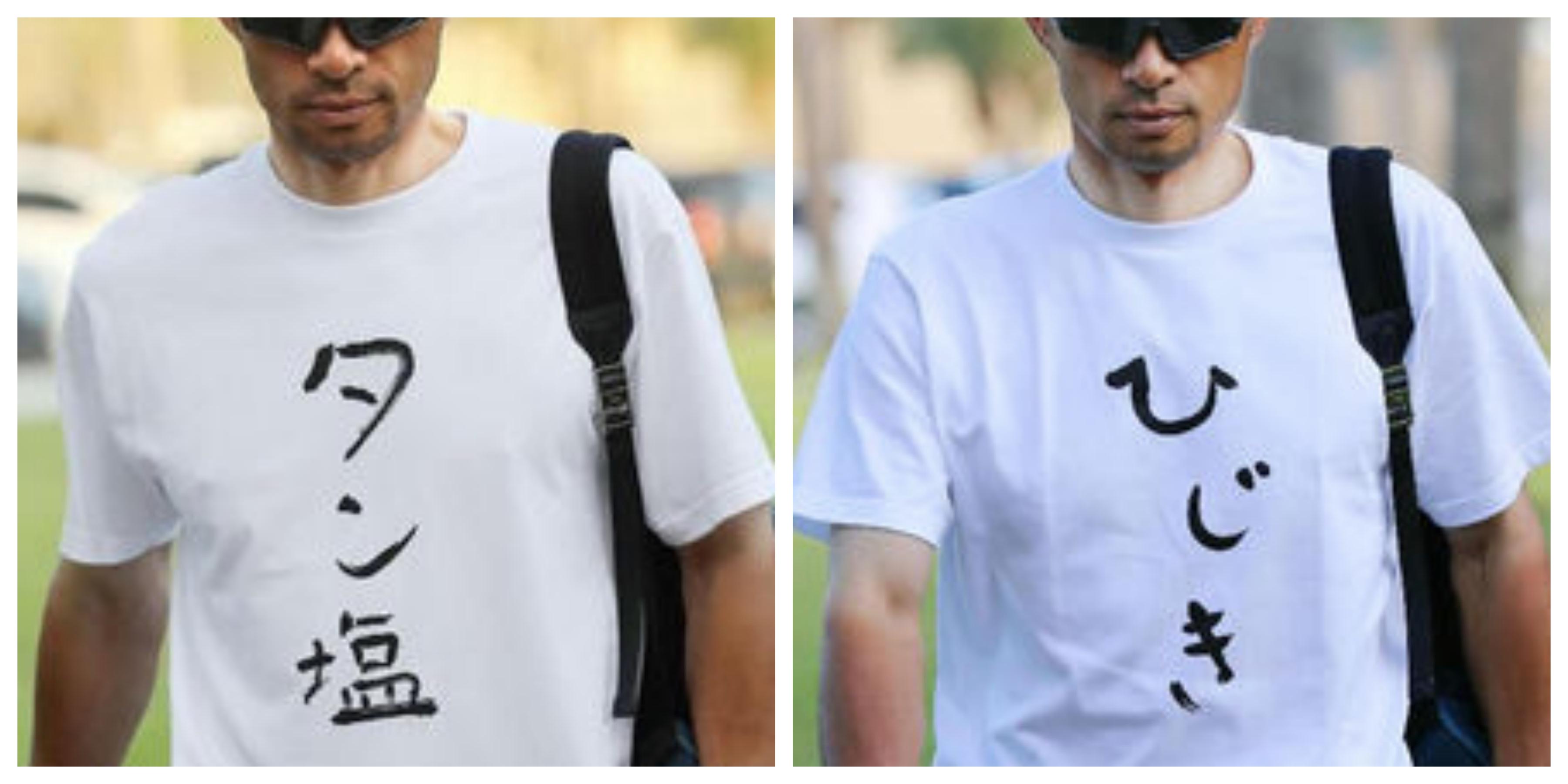 collage fotor10.jpg - イチローが着る、ネタでしかないTシャツまとめ!