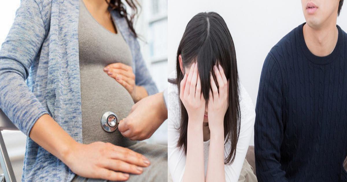 danna.png - 妊娠4ヶ月の妻が些細な理由で夫と喧嘩し言われた言葉が衝撃的!「元からお前のことなんか…」
