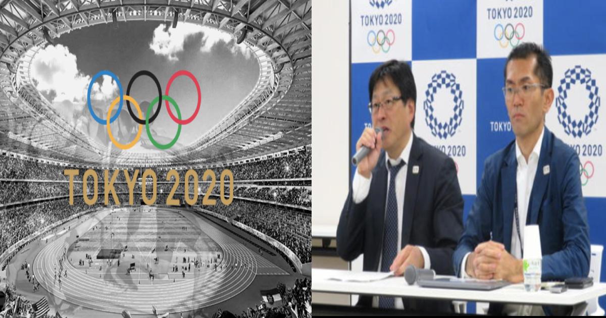 e696b0e8a68fe38397e383ade382b8e382a7e382afe38388 62.png - なぜ!?組織委が東京五輪のチケット7000枚を無効にする方針を発表