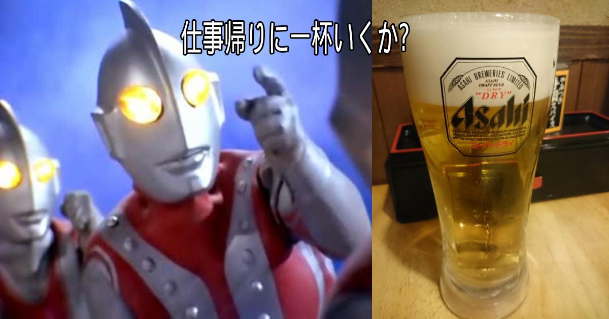 e696b0e8a68fe38397e383ade382b8e382a7e382afe38388 8.png - ロシア人が語るニッポンの飲み文化「なんで日本人は毎日飲んでばかりいるの?」