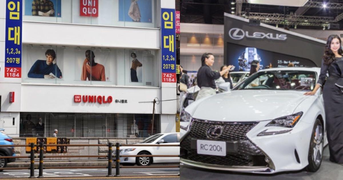 img 5302.jpg - 不買運動の影響は…韓国ユニクロは閑古鳥、それでも売れている日本車って?