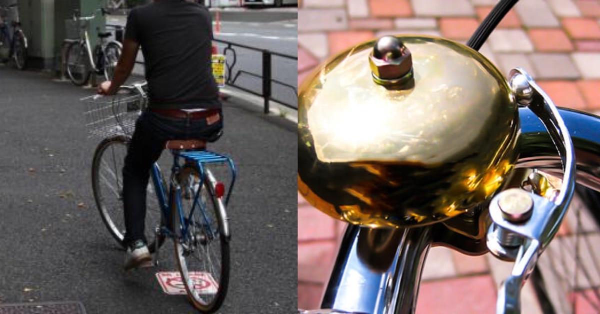 img 5524.jpg - 違法じゃない?歩道でベル鳴らす自転車に怒りの声「チリンチリンじゃねえよ」