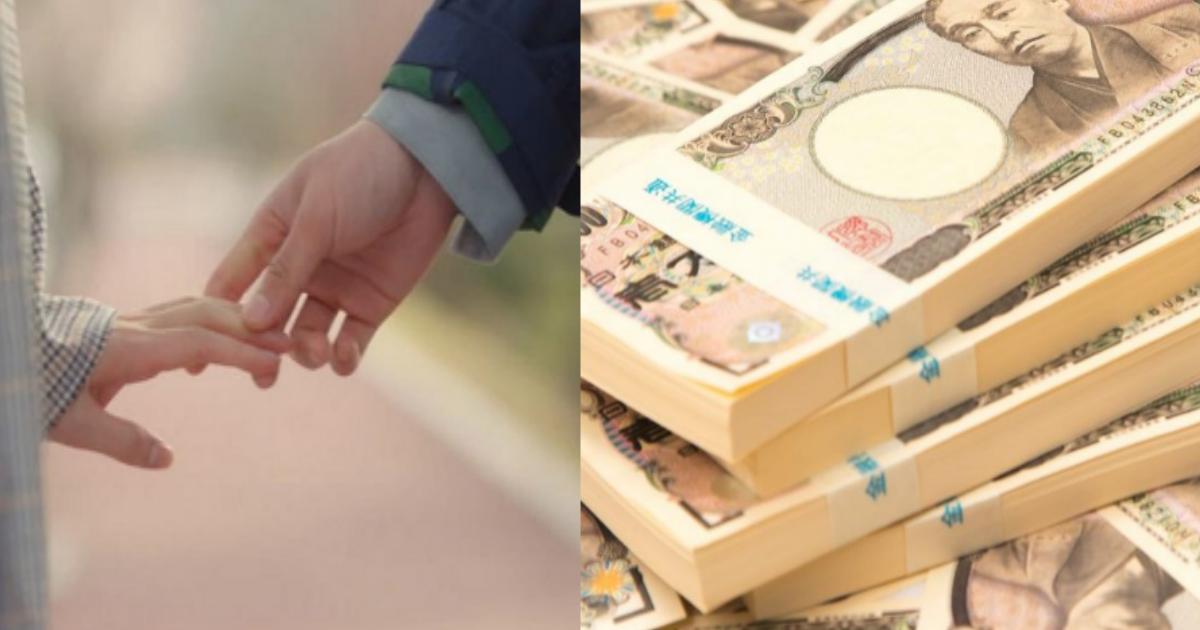 koibito.png - 彼氏がブサイクすぎて別れを切り出した彼女→「おこづかいで毎月20万円あげる」と言われた結果…