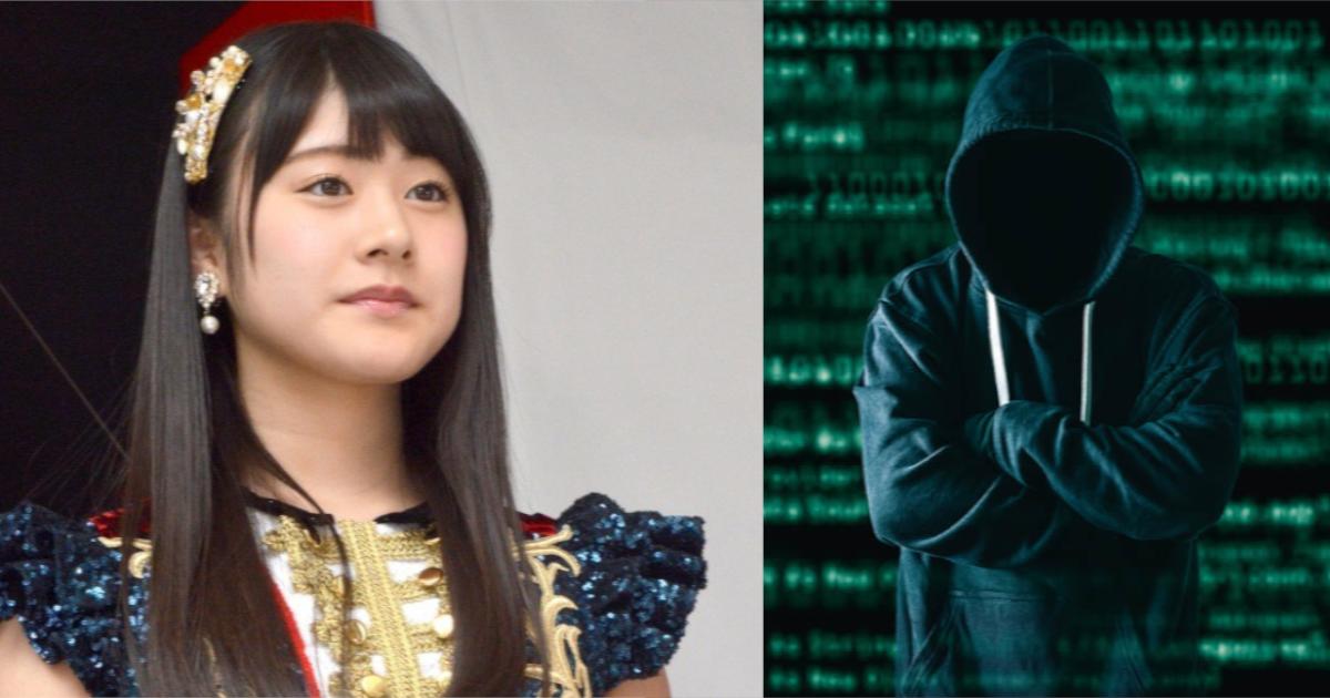 ngt.png - NGT48・加藤美南をSNSで脅迫した容疑者逮捕‼ 他メンバーの被害も…