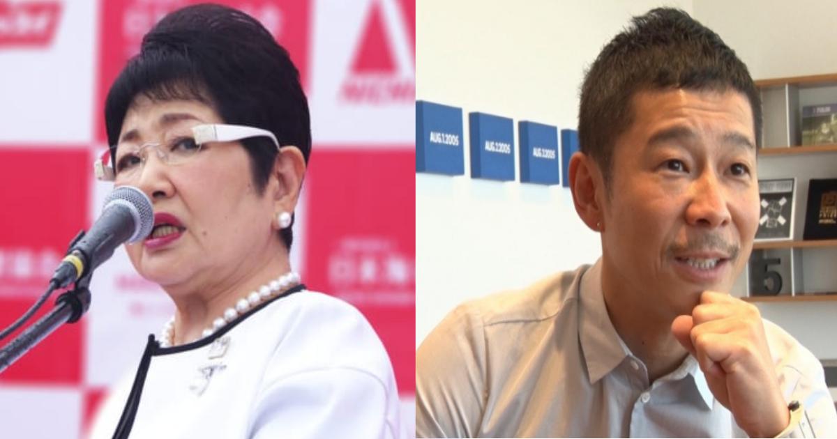 pinko.png - 泉ピン子が「アッコにおまかせ!」で前澤前社長のことを言いたい放題でスタジオが制止する事態に…