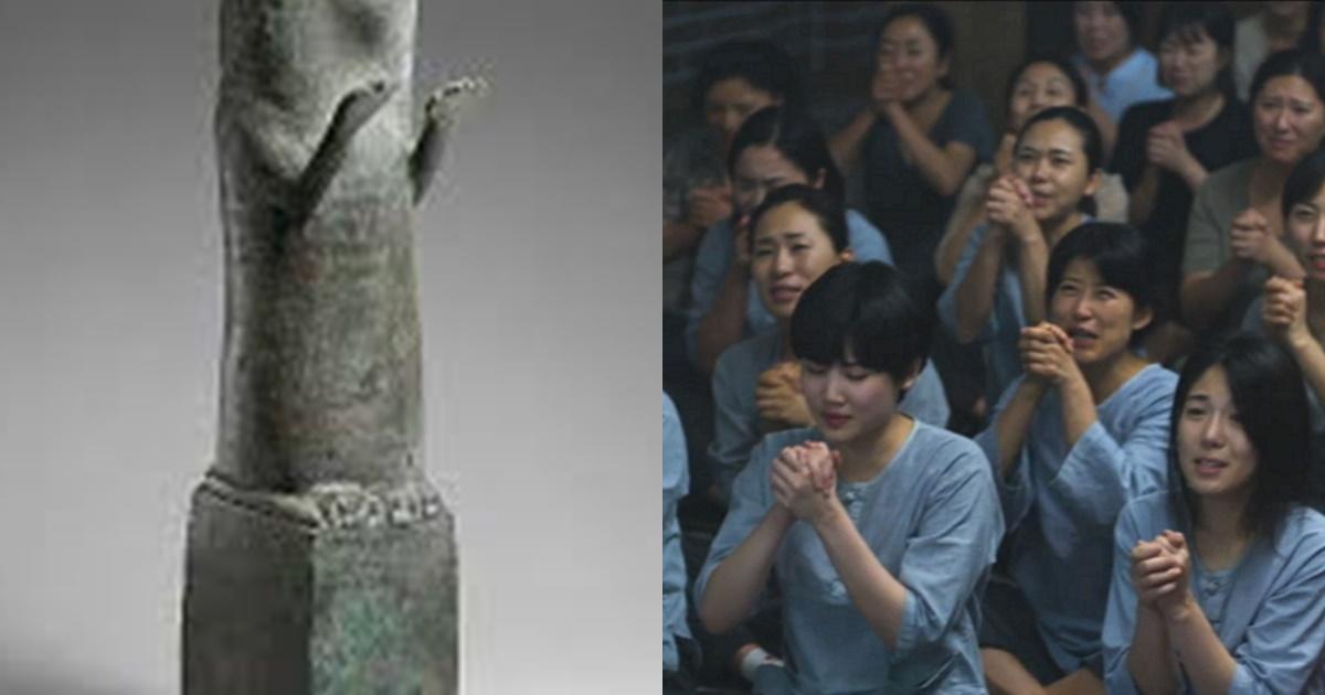 s 91.jpg - 보는 순간 귀여워서 숭배하게 된다는 고대 이집트 신