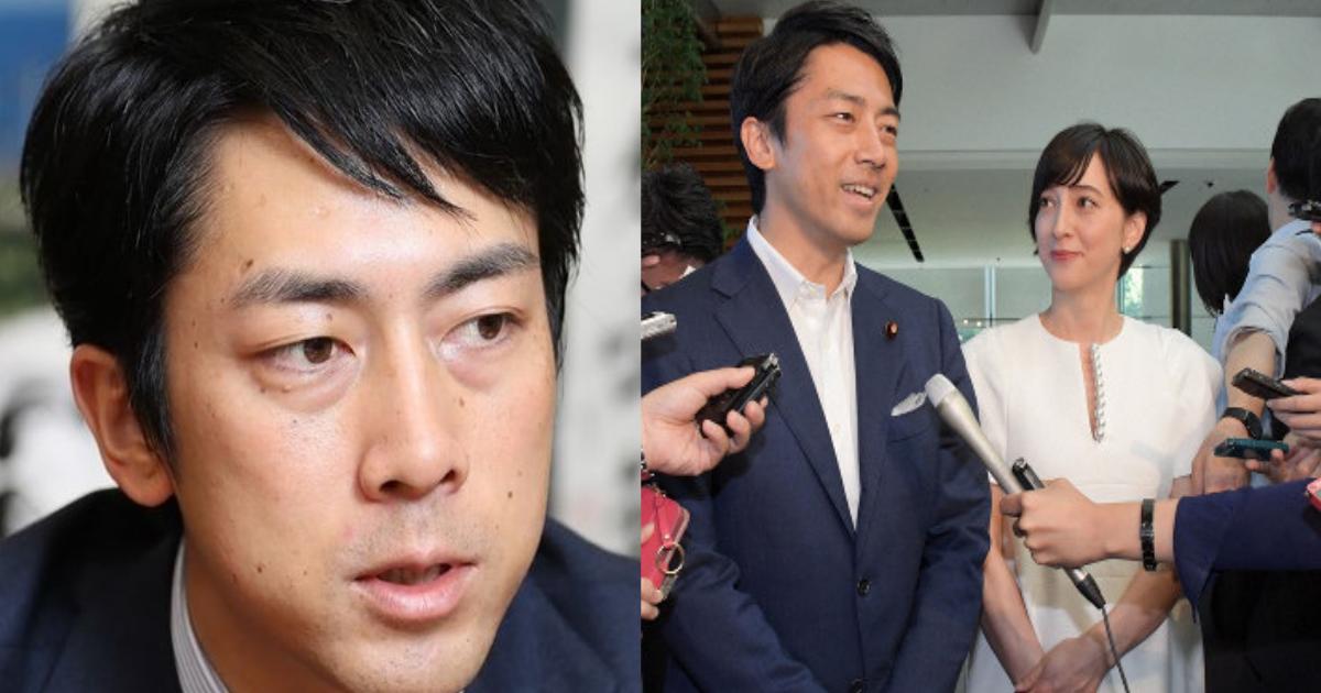 shinjirou.png - 小泉進次郎の下半身事情がヤバ過ぎ!「アナウンサーキラー」の裏の顔に滝川クリステルの暴露を恐れている?