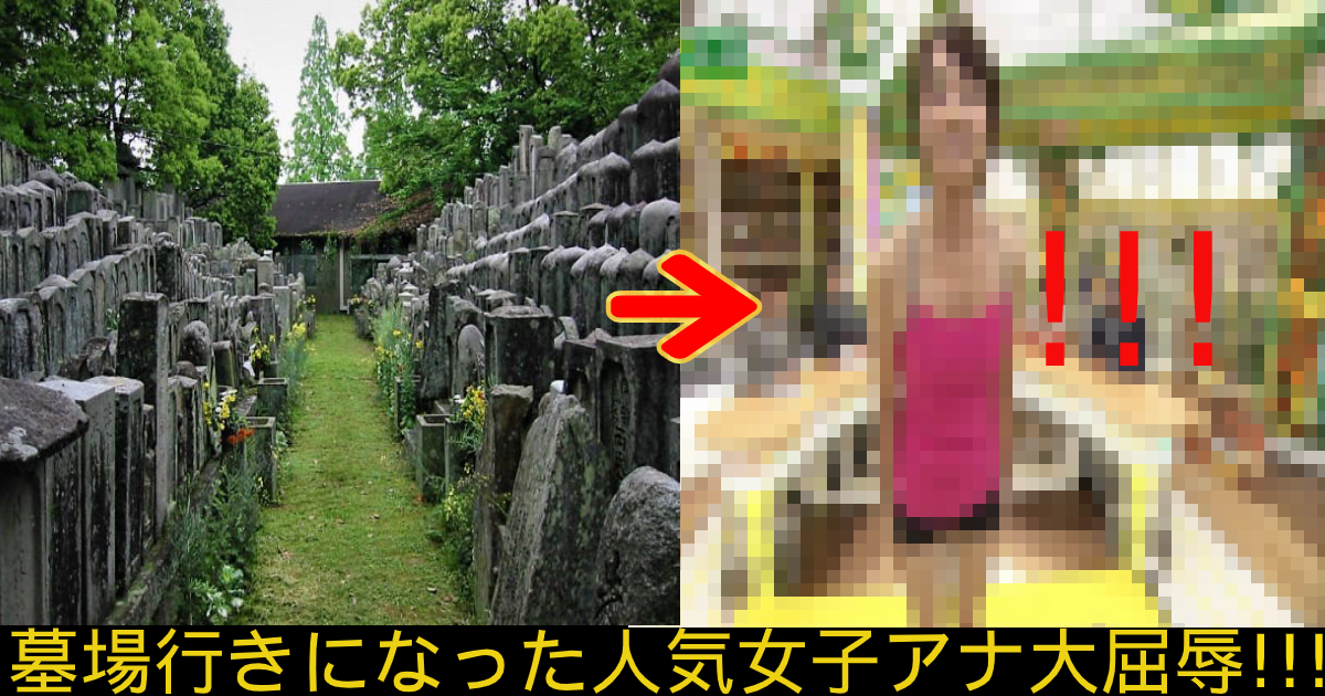 template 3.png - 民放各局に存在する女性アナの墓場「女子アナ追い出し部屋」、次は誰?