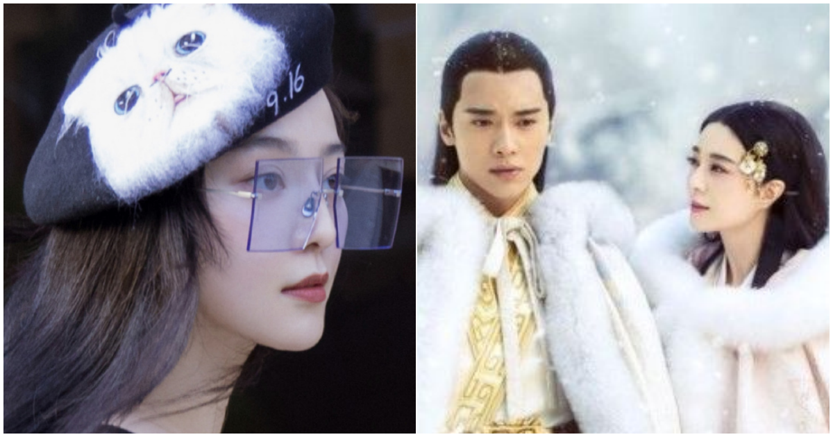 "11 4.png - '판빙빙 얼굴 ""100억 CG""로 뜯어 고친다'....중드 '파창전' 제작진의 눈물의 사연 밝혀져 충격"