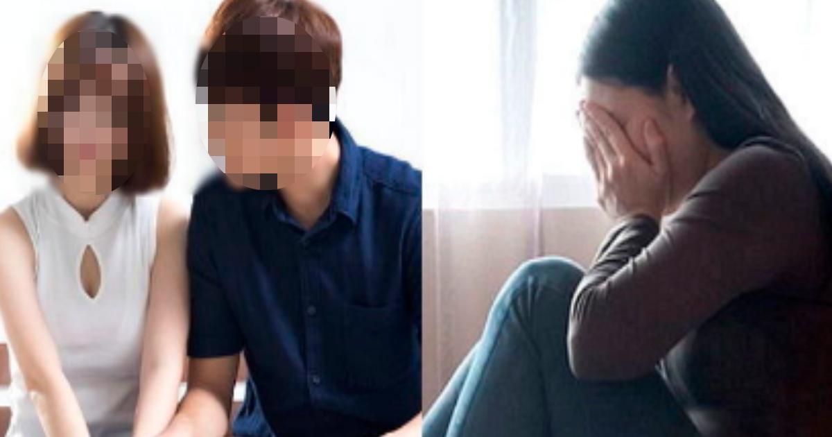 ninshin.png - 浮気相手を妊娠させた男の言い分がヤバすぎる件「ピル飲んでも〇〇射精するつもり」