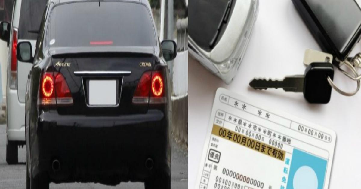 2 47.jpg - 【あおり運転】危険運転の抑止狙い、「免許取り消し」の対象に!世間の反応は…
