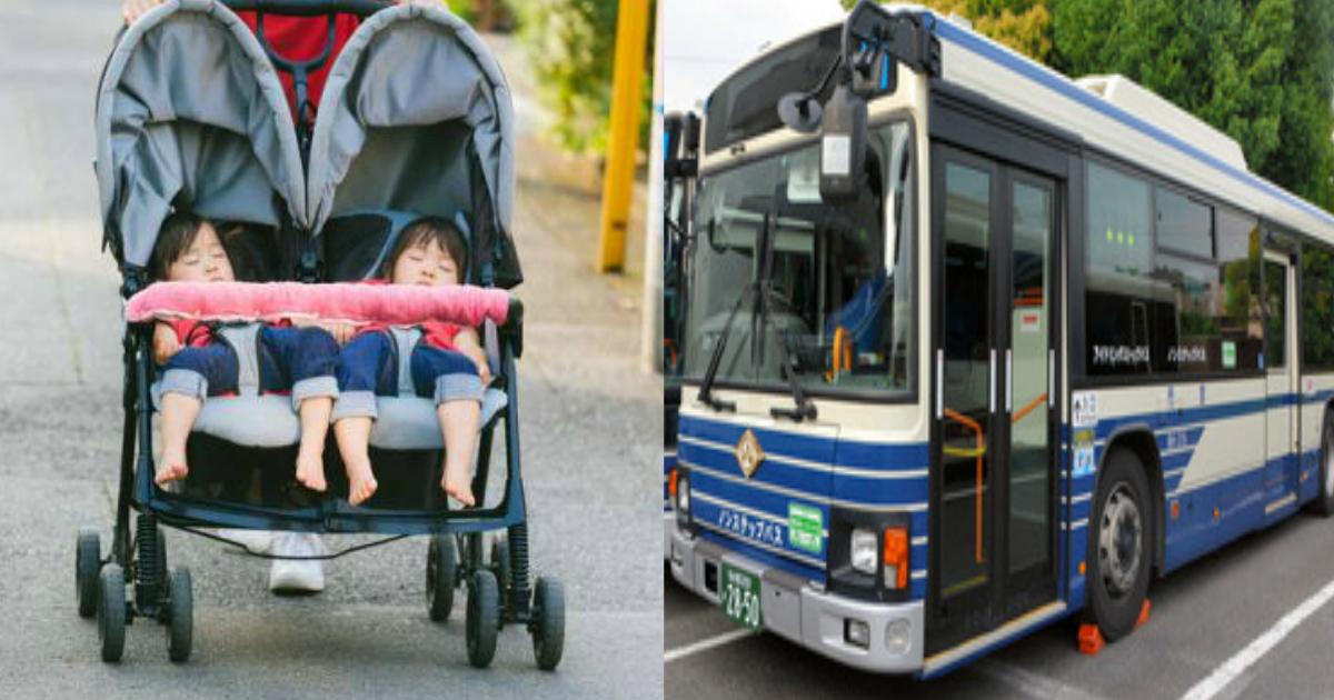 a 35.jpg - 【名古屋】市営バス、双子用ベビーカーの女性を乗車拒否か?!事実関係は?