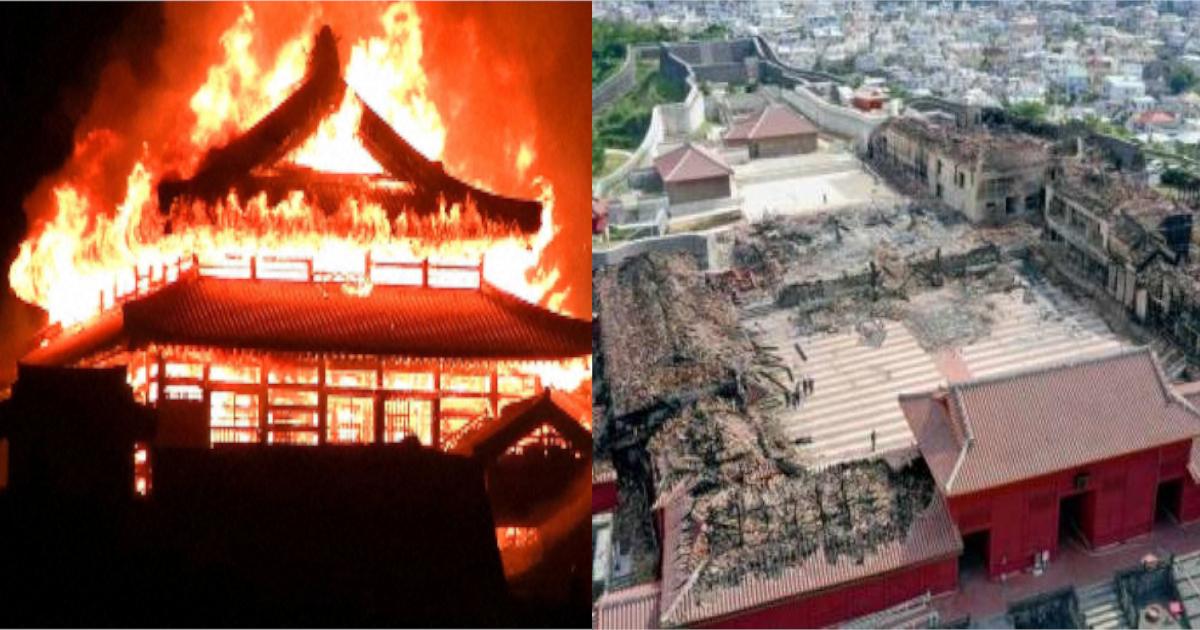 fire.png - 失われた象徴 首里城火災、スプリンクラーが未設置だったワケ…