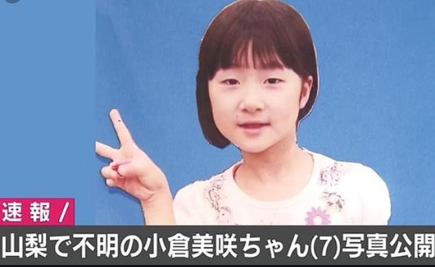 小倉美咲 姉