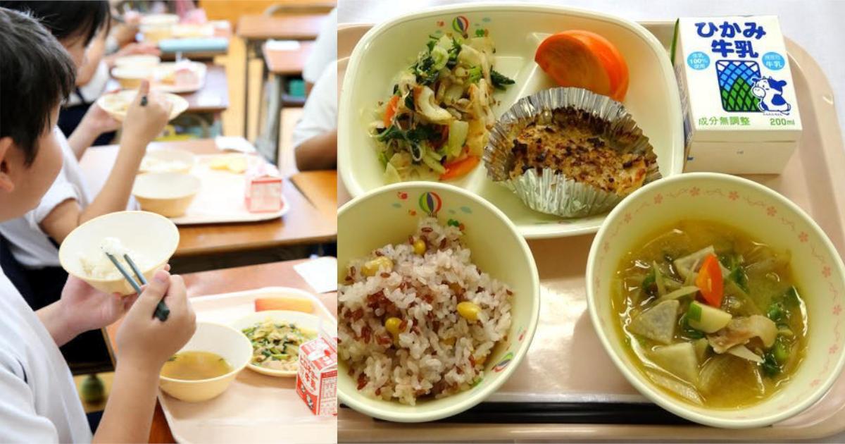 lunch.png - 私語禁止の「もぐもぐタイム」 給食が苦痛に…黙って食べるのはどうして⁇