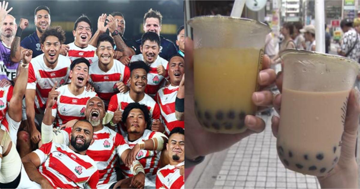 new.png - 『新語・流行語大賞』ノミネート30語発表‼ ラグビーW杯関連用語が多数選出・「タピる」など…