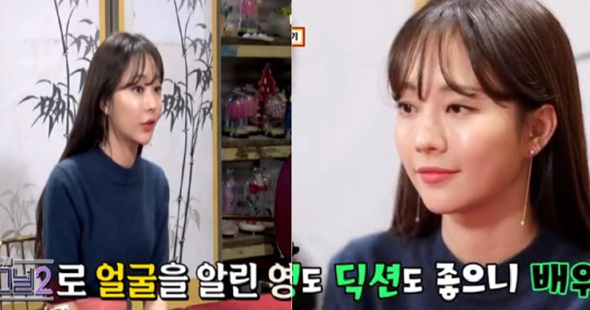 """44444.png - """"배우되고 싶어"""" '물어보살'에 출연한 오영주가 밝힌 계획"""