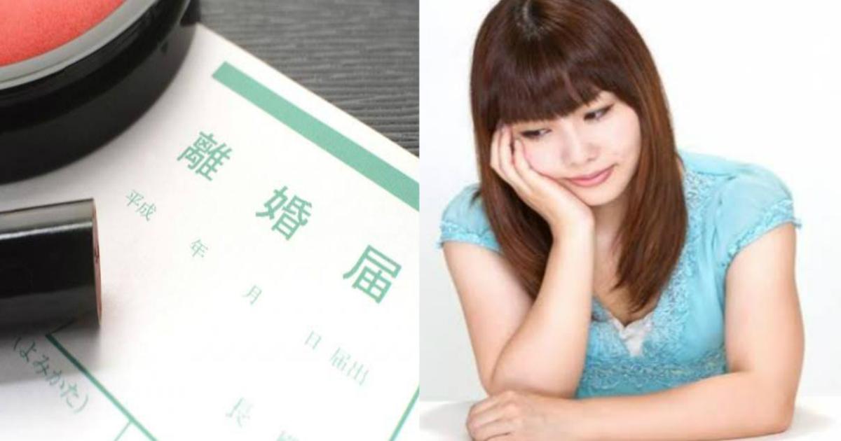 qq 8.jpg - 【悲劇】新婚3ヶ月の女性が悩み投稿…発覚した夫のありえない行動に「離婚一択」の声