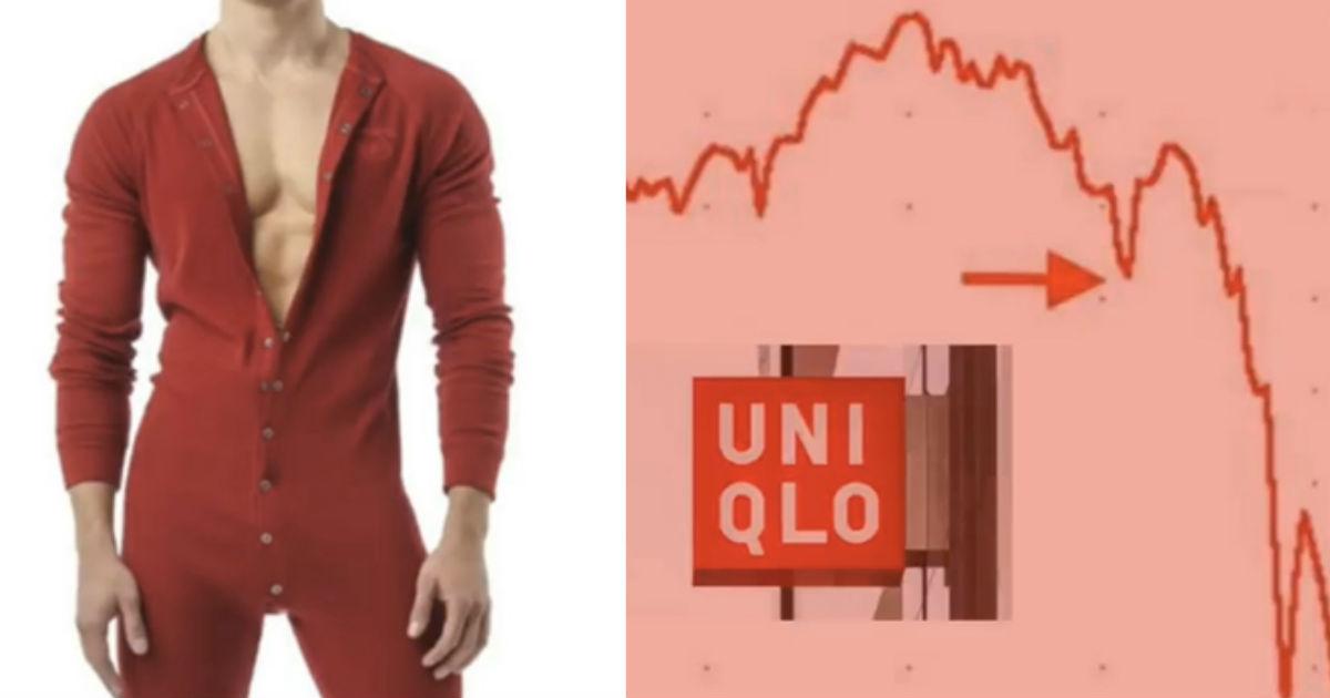 "uniqlo.jpg - 유니클로 전년 대비 11월 매출 하락 무려 ""-99.5%""...'출구 없는 위기'"