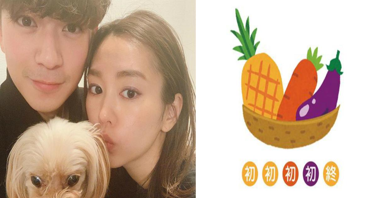 "a 2.jpg - 桐谷美玲の第1子妊娠報告で、三浦翔平のインスタの""暗号""がネット上で話題に!!"