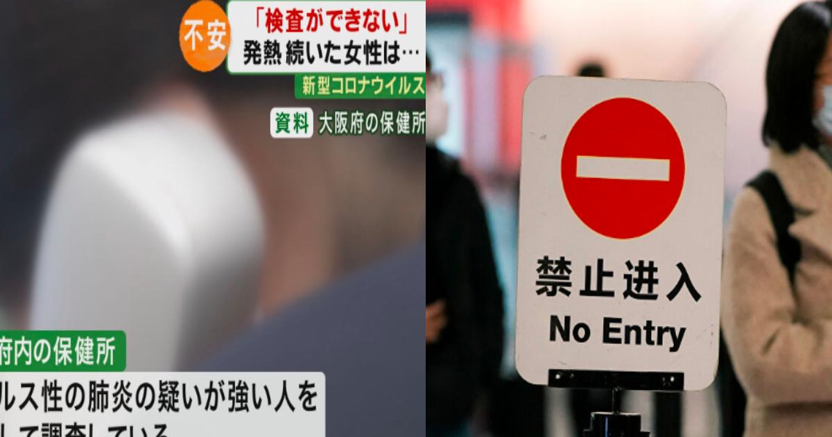 """corona kakusu.png - 営業停止を恐れ従業員の新型コロナ""""感染隠し""""横行か?"""