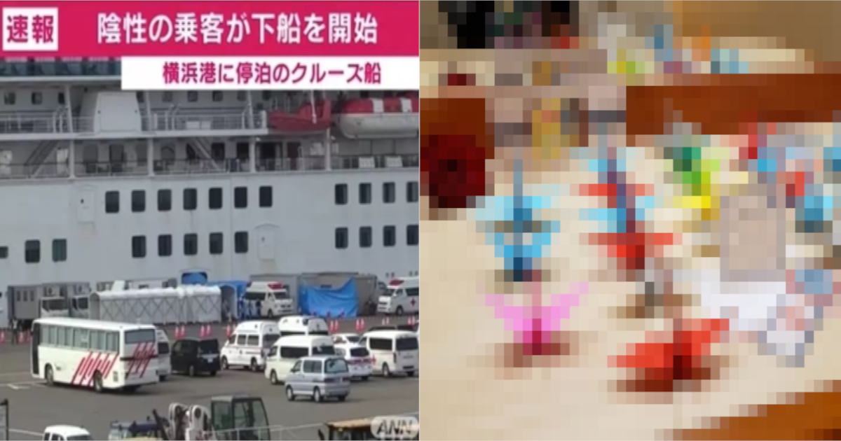 crane.png - ダイヤモンド・プリンセス号から下船した乗客 が船員に「最後の嫌がらせ」で大反響‼