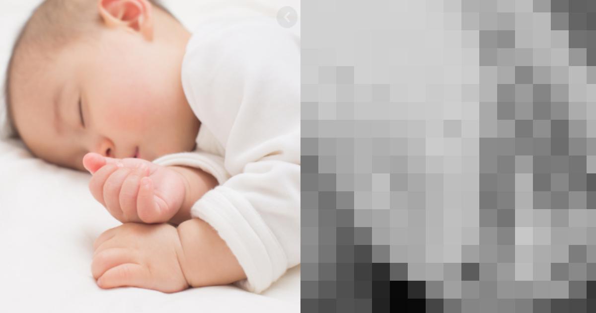 e696b0e8a68fe38397e383ade382b8e382a7e382afe38388 22 2.png - 【台湾】生後3か月の乳児から薬物反応⁈ 住み込み産後ヘルパーが薬物を…?