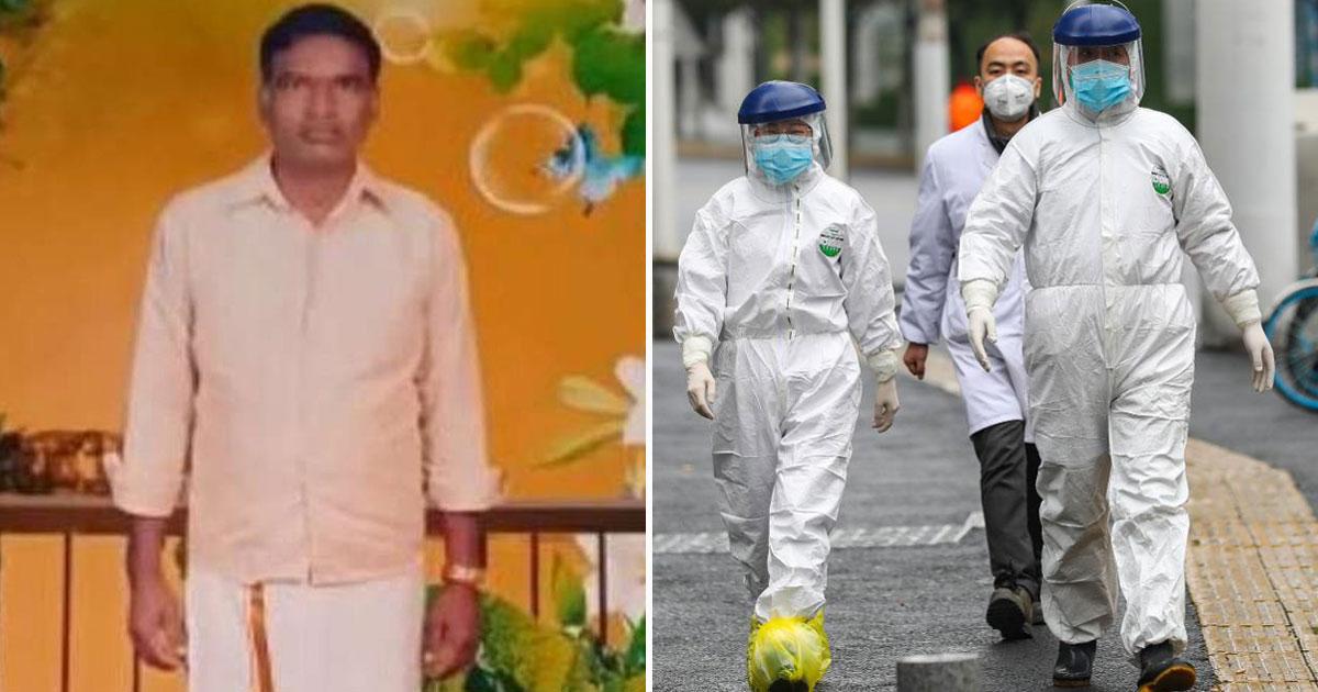 man hanged himself save family coronavirus.jpg - Father Took His Own Life To Save His Family From Coronavirus