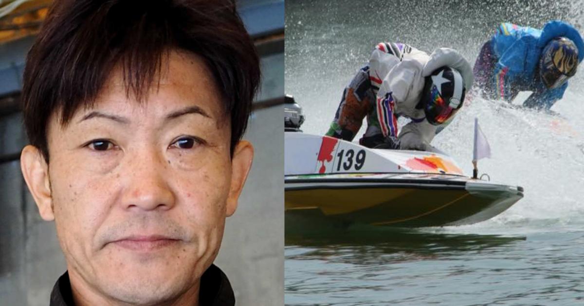 matsumoto.png - 尼崎ボートレースで2度目の死亡事故、ベテランボートレーサーが亡くなり哀悼の声相次ぐ