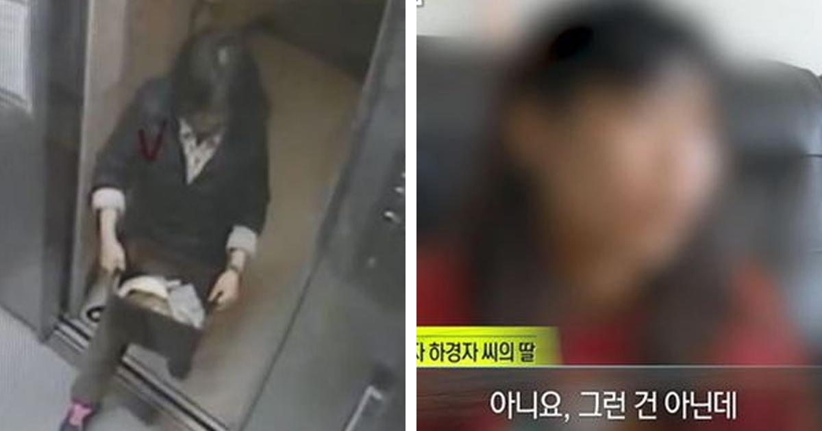 10 35.jpg - 친딸·사위한테 끔찍한 폭행 당해 쓰레기 버리는 척하며 가출한 엄마  (영상)