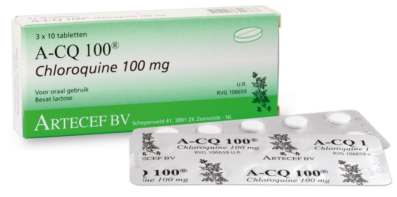 9b2a279386cbe316c1eef5a491d0dcfb e1585249524145.jpg - Selon une étude chinoise, la chloroquine ne serait pas plus efficace qu'un traitement standard