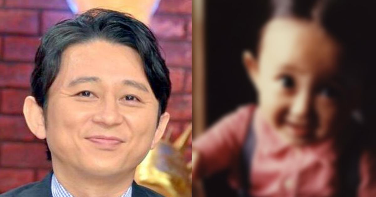 ariyoshi.png - 有吉弘行の幼少期の姿にファンも思わずほっこり?「そのまんまじゃん!」