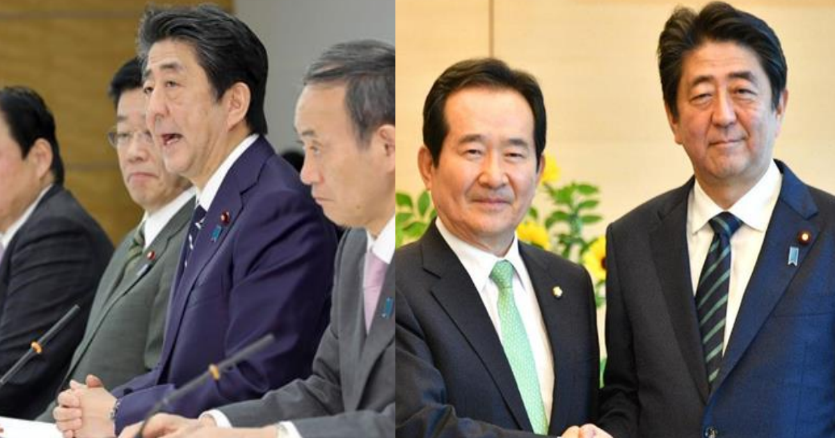boueki.png - 日本の入国制限に韓国が猛反発?「防疫とは違う意図がある」発言に「バカじゃないのwww」
