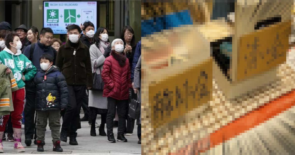 corona 2.png - ツッコミ殺到‼ イベント会場で感染対策をした製麺会社、様子がおかしい⁈