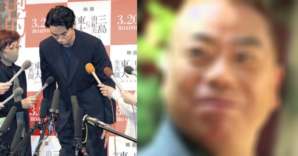 dekkun.png - 芸能生命がピンチの東出昌大、再起のチャンスは「あの芸人」にかかっている?