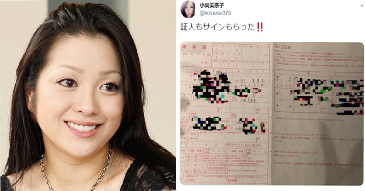 e696b0e8a68fe38397e383ade382b8e382a7e382afe38388 3 1.jpg - 小向美奈子が結婚?...日本ではスルー、なぜ台湾メディアが反応!?