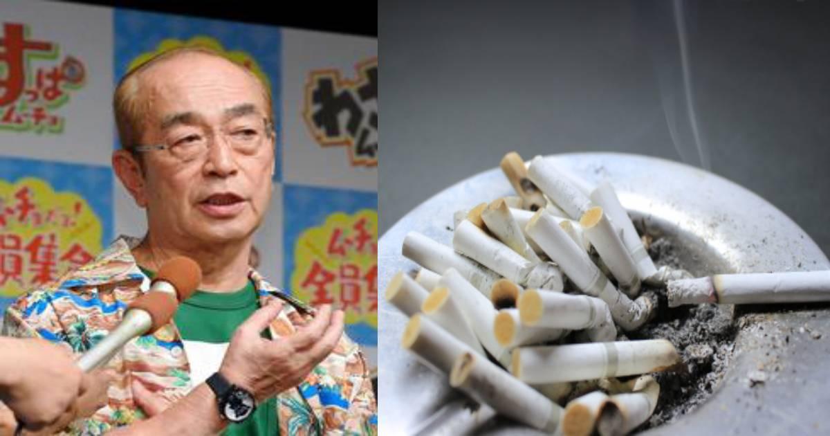 """e696b0e8a68fe38397e383ade382b8e382a7e382afe38388 4 16.jpg - """"人工心肺""""で治療継続の志村けん、4年前禁煙するまで1日〇〇本以上のタバコ「重症化」の背景とは..."""