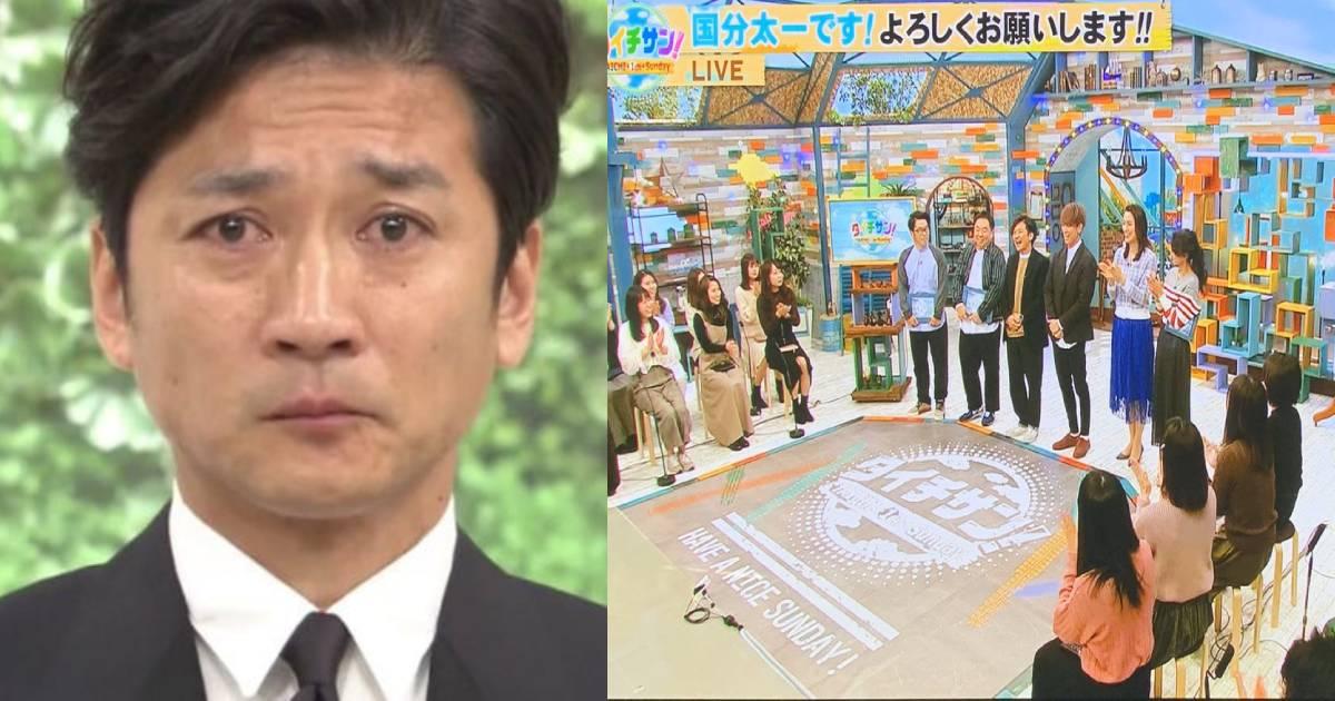 """e696b0e8a68fe38397e383ade382b8e382a7e382afe38388 4 8.jpg - TOKIO・国分太一、冠番組の街ロケで""""スルー""""、後輩からも""""拒否""""される物悲しさ..."""