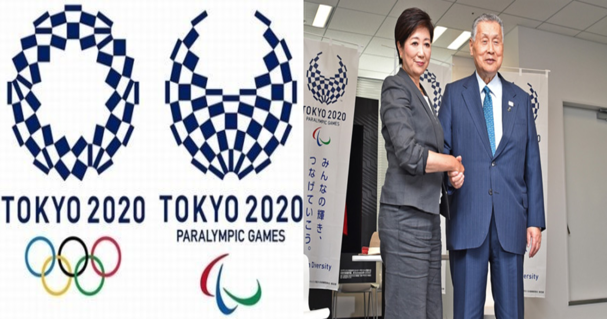 enki orimpic 2.png - IOC 東京オリンピックの延期確定「我々は愚かではない」森会長、五輪延期の検討認める
