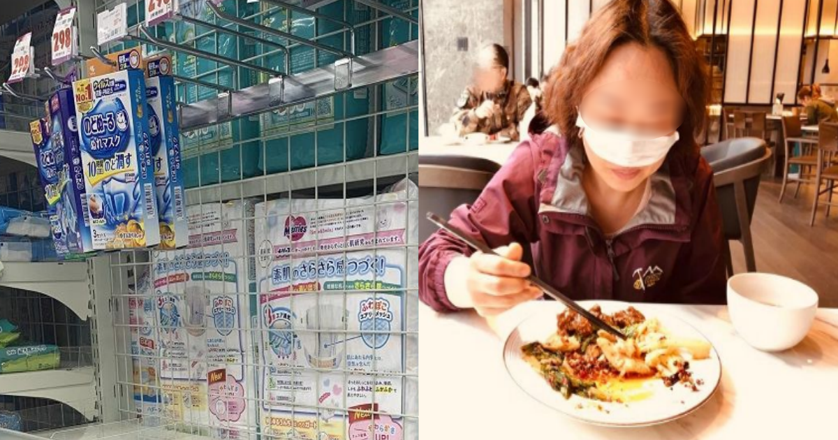 hanamasuku.png - 新型コロナウイルス対策の必需品?食事の際に便利な「鼻マスク」が間もなく流通するか