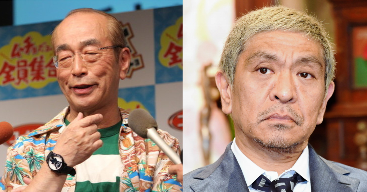 "ken 1.png - 松本人志、コロナ感染の志村けんに""笑い""でエール⁈ 「あんなハゲててね…」"