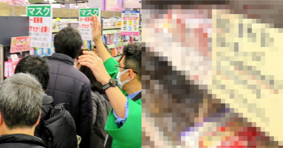 """natto.png - トイレットペーパーの次は「○○がない」‼品薄いつまで⁈ """"瀬戸際2週間""""たっても続く…"""