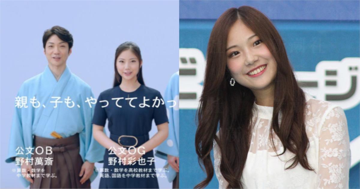 nomura.png - 野村萬斎の娘がTBSアナになると、アナウンス室が荒れる⁈ その理由とは…⁇