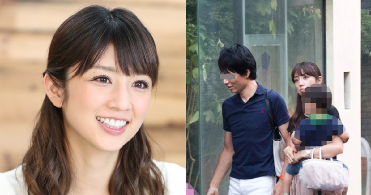 "ogura.png - 歯科医夫が別居を決断した小倉優子の""口にしちゃいけない一言""とは⁈"