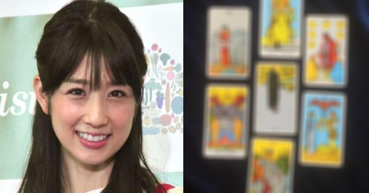sennou.png - 小倉優子が占い師に洗脳?すでに100万円を散財し「色々ヤバいことになっている」と噂になっている件