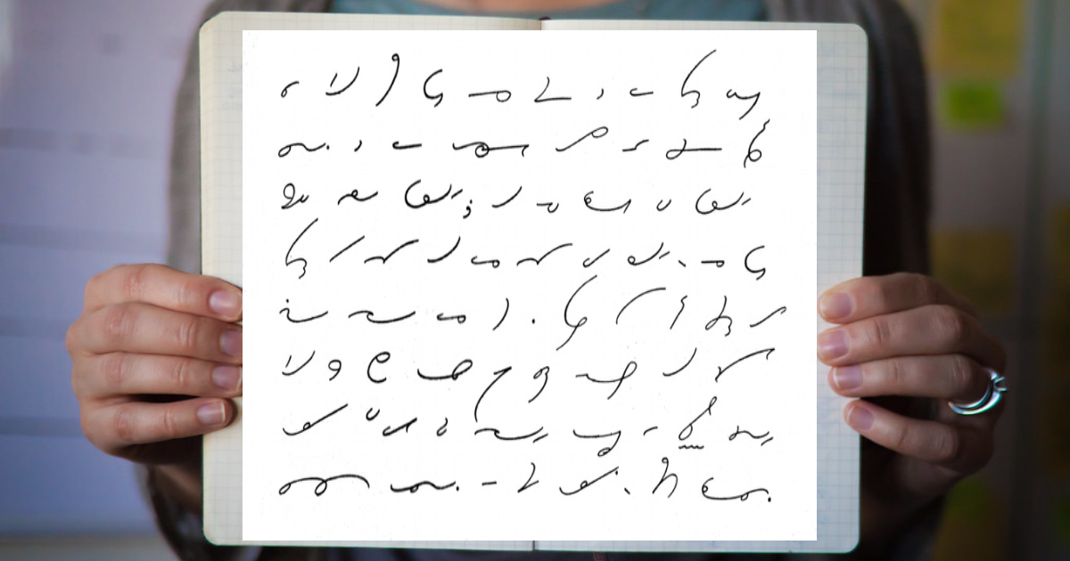 shorthand.png - A Strange Script Developed By John Robert Greg Could Help You To Take Notes Faster